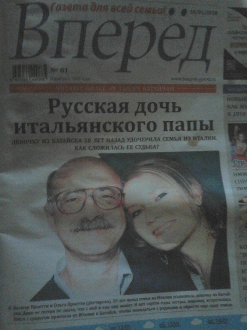 https://ic.pics.livejournal.com/yuripasholok/765139/6880757/6880757_original.jpg