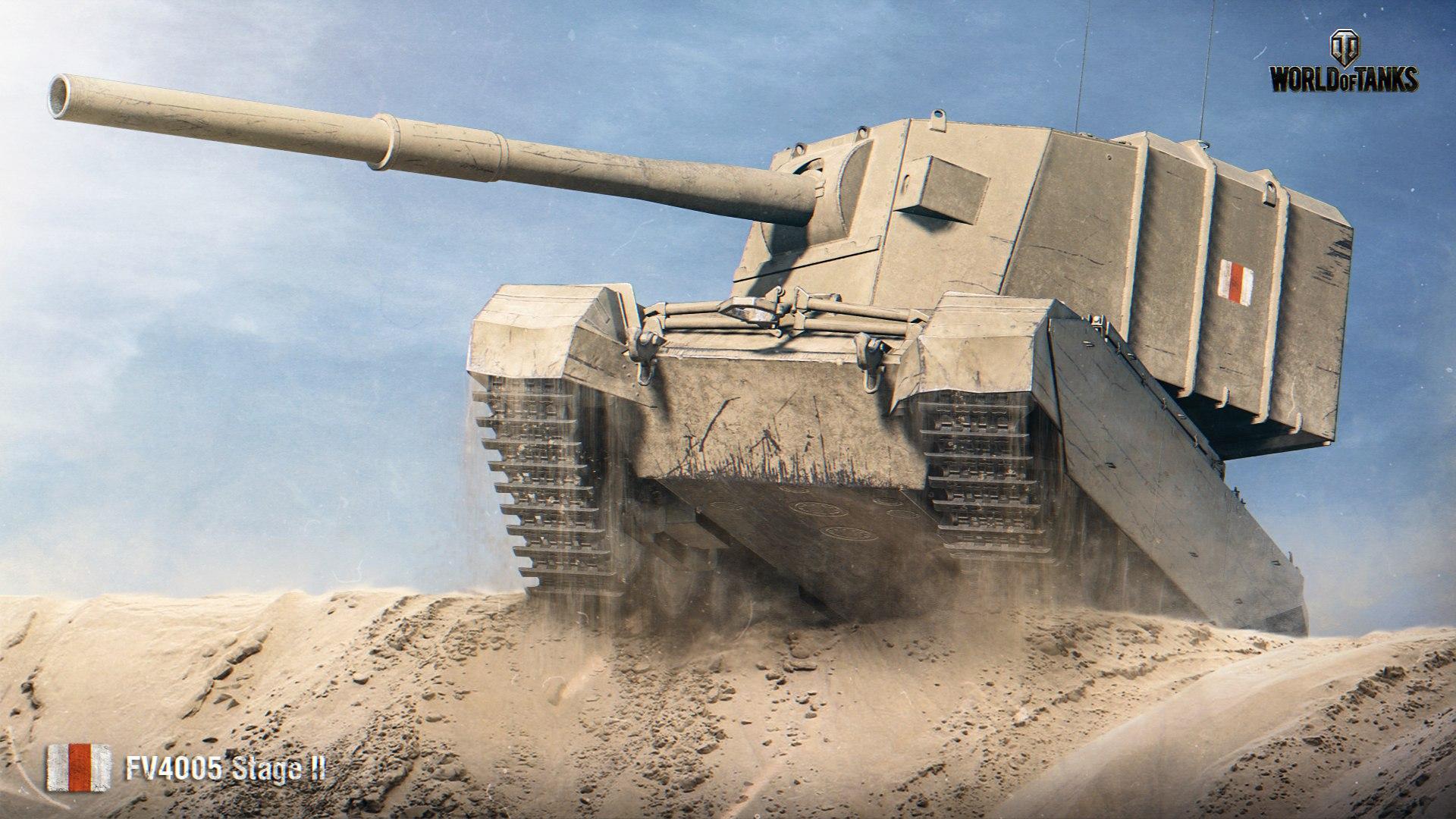 Картинка бабахи танка