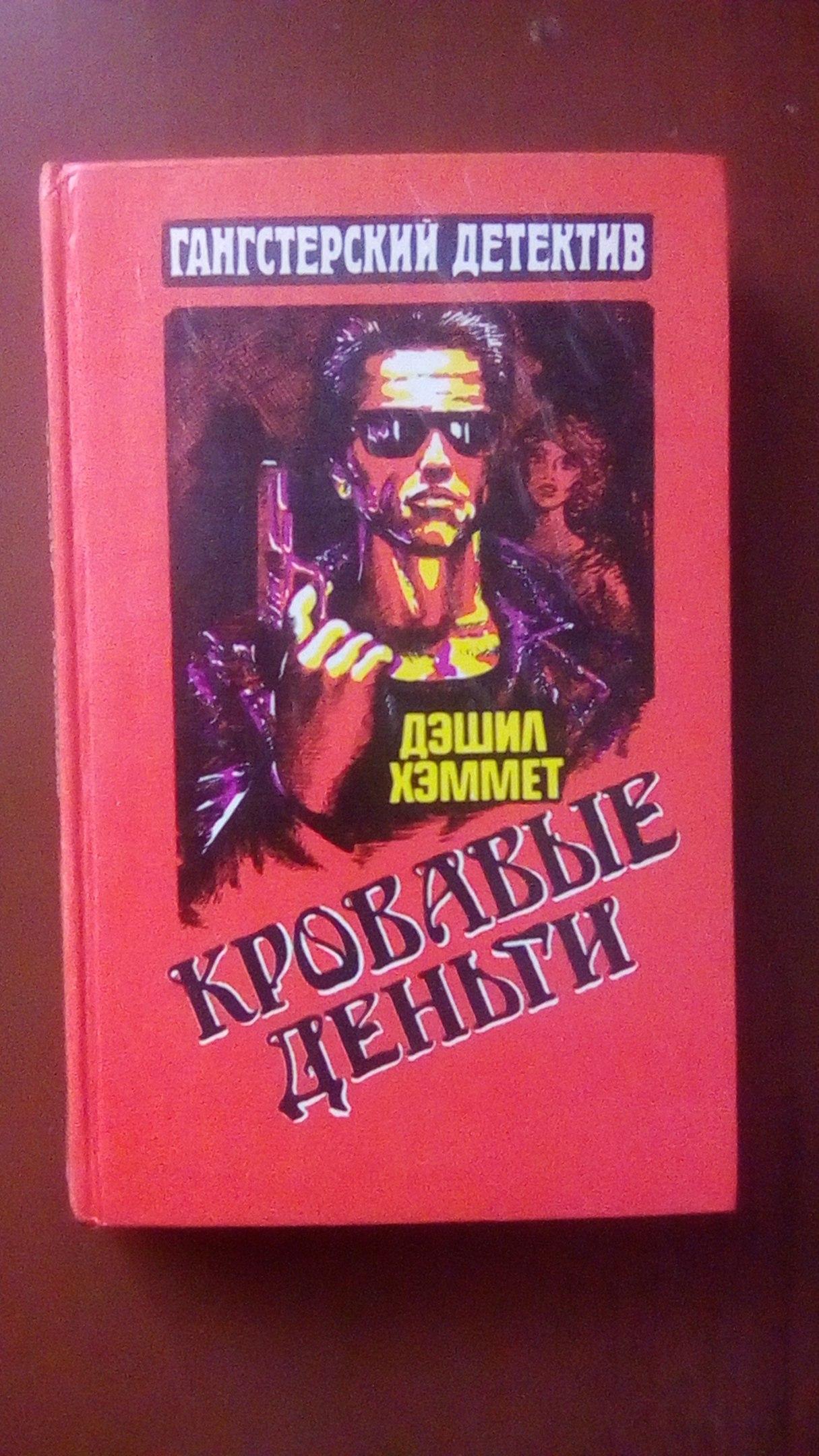 lzhiviy-agent-obmanom-razvel-duru-na-seks-smotret-onlayn-devushek-s-seks-mashinami-v-horoshem-kachestve