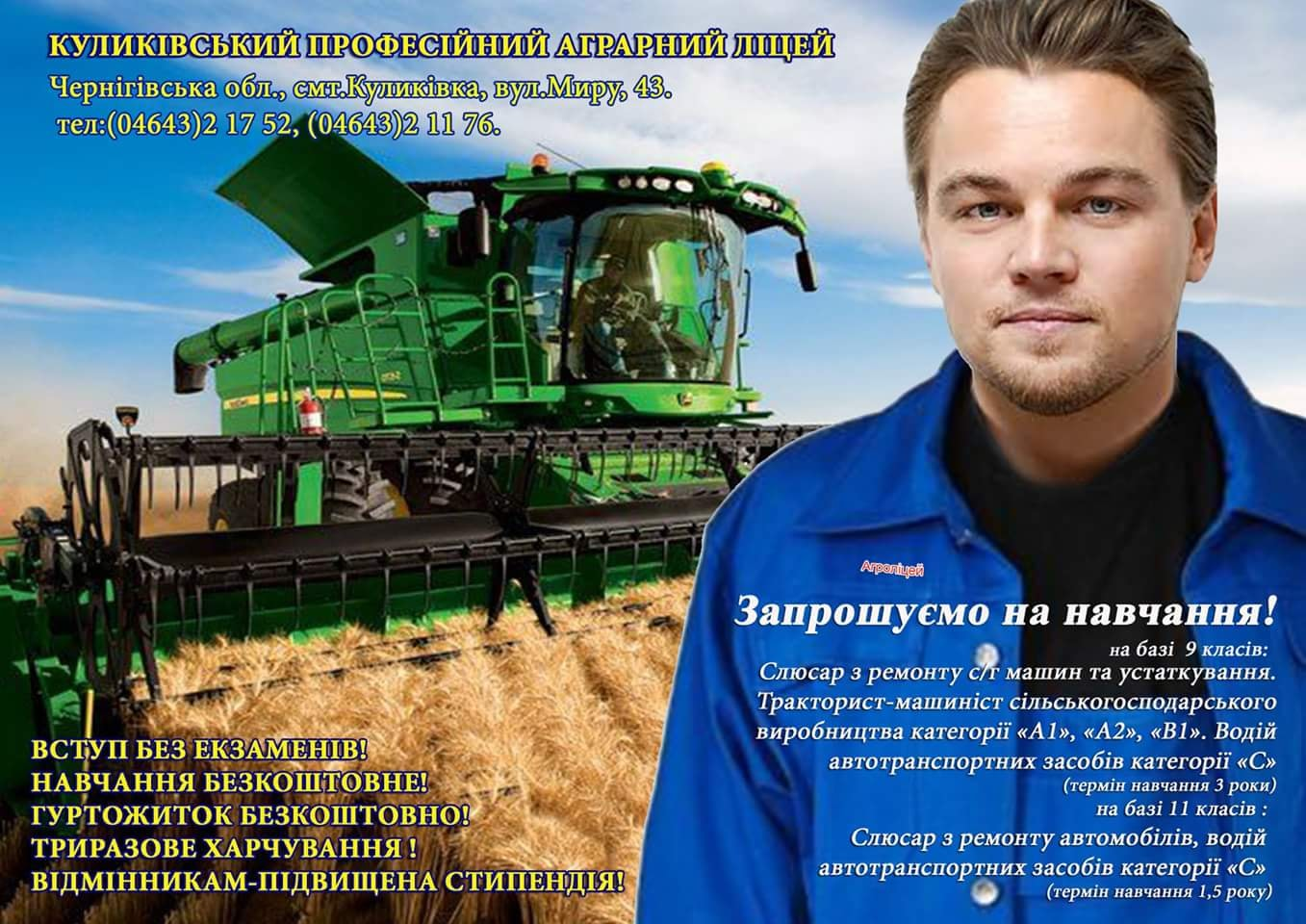 https://ic.pics.livejournal.com/yuripasholok/765139/8854742/8854742_original.jpg