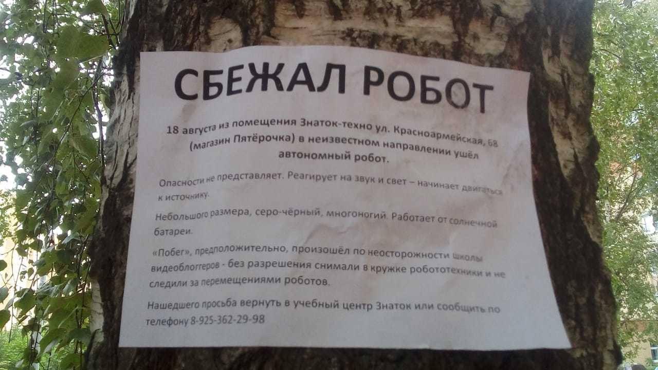 https://ic.pics.livejournal.com/yuripasholok/765139/9215714/9215714_original.jpg