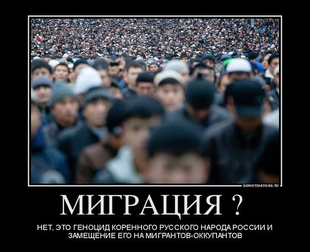 Русский Глас Правды