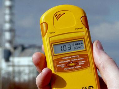 Радиационный фон - 1,03 микрозиверта (0,0000103 зиверта) в час