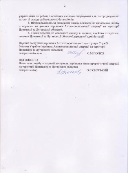 Порошенко назначил командующим Сухопутными войсками Попко, - Цеголко - Цензор.НЕТ 1951