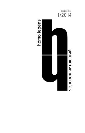 HL9_обложка_sm