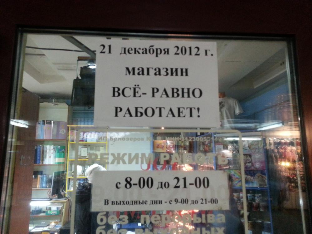 20121220_170805