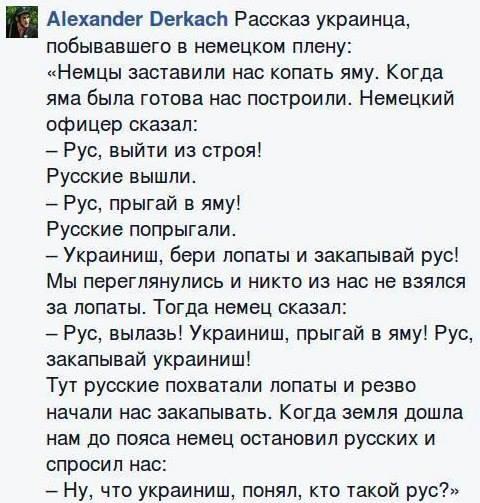 Боевики активизировали обстрелы украинских позиций из стрелкового оружия, - пресс-центр АТО - Цензор.НЕТ 2193