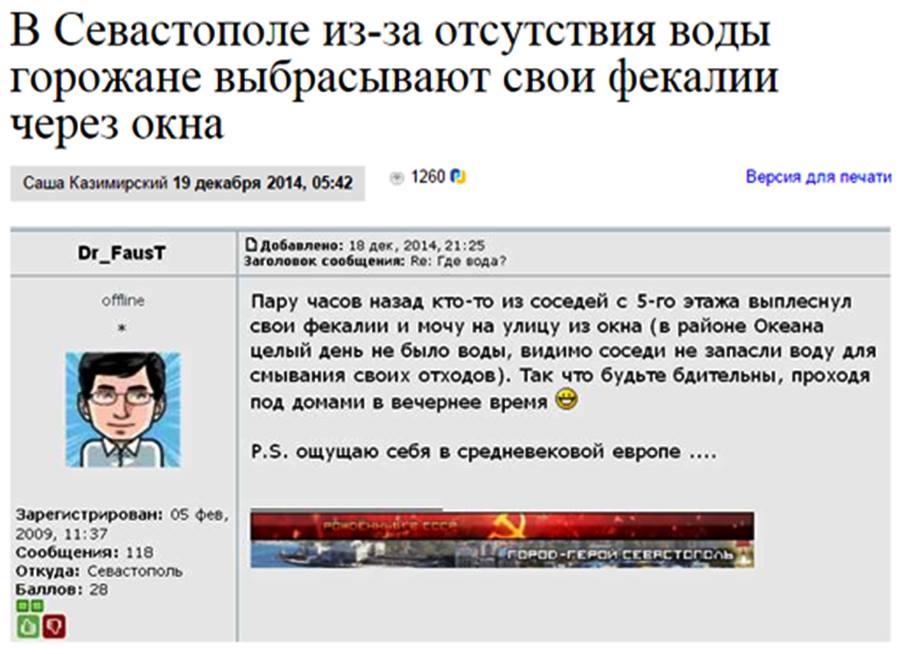 Одно из крупнейших в Крыму Белогорское водохранилище рекордно обмелело - Цензор.НЕТ 4761