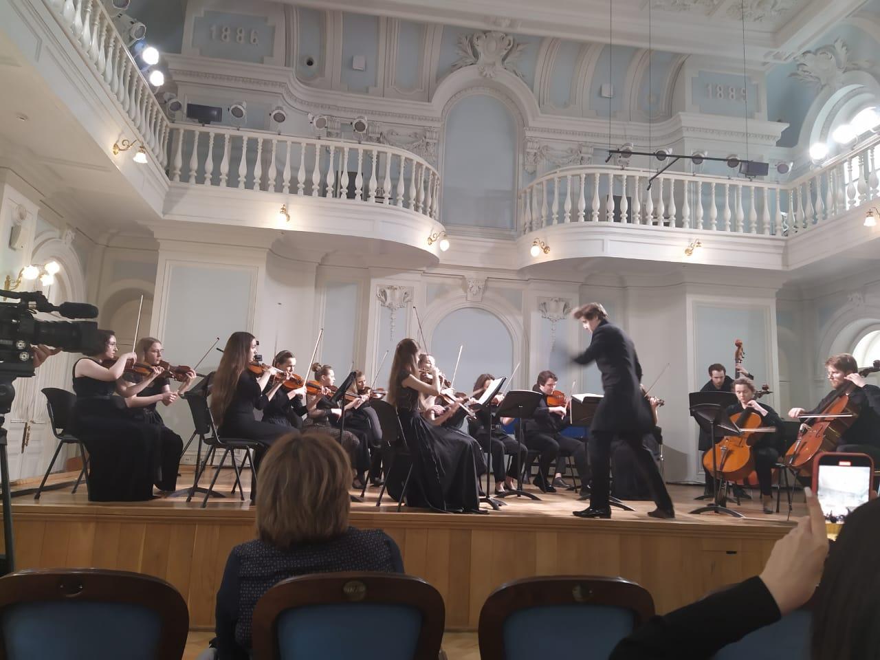 «Академия Русской Музыки»