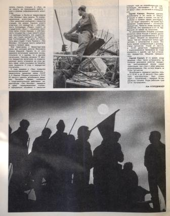 1991_2