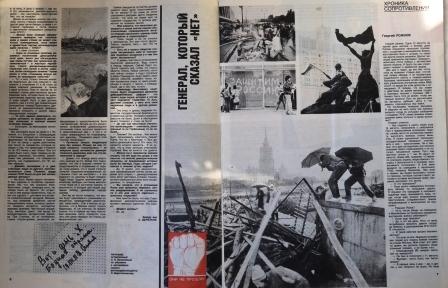 1991_5