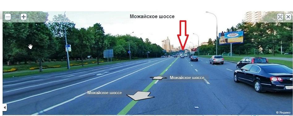 можайское шоссе 2