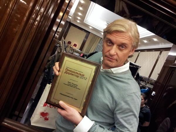 Олег Тиньков Лучший предприниматель года журнал Генеральный директор