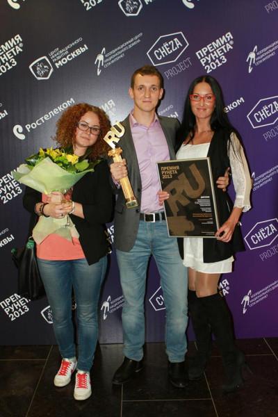 Победа и премия рунета 2013 Бесплатное мобильное приложение на 3 месяца! Подарки от Команды My-Apps!