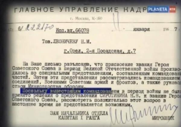 pic4 И один в поле воин! Старший сержант Николай Сиротин. Уничтожено 11 танков, 6 бронемашин, 57 солдат