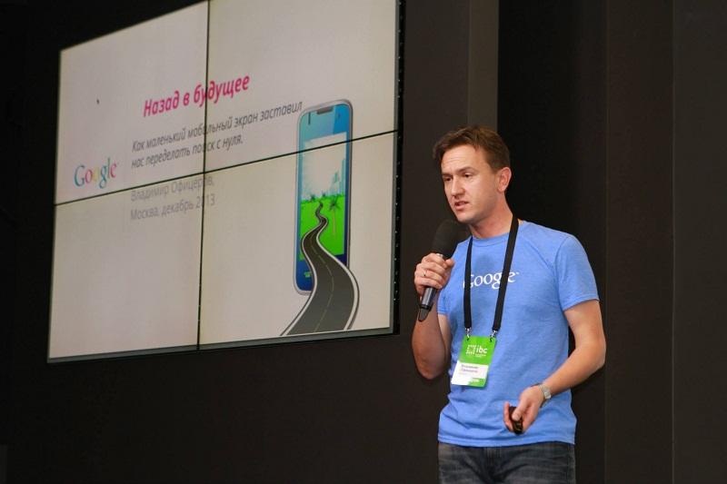 Владимир Офицеров Гугл Google Как маленький экран смартфона заставил Google переделать поиск с нуля!
