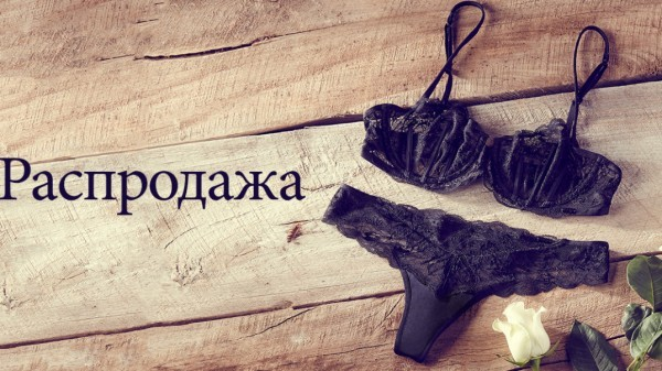 доска бесплатных объявлений омск одежда для женщин