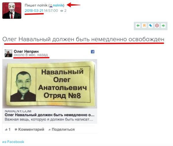 Олег Неприн Анна Квашнина заповедник Денежкин камень