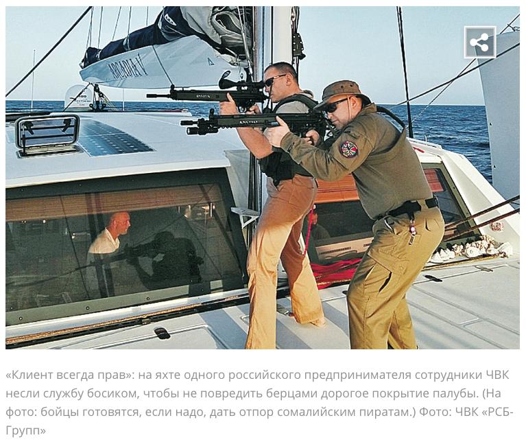 """Как корреспондент """"Комсомолки"""" устраивался в частную военную компанию 2018-11-16 17-00-11.png"""
