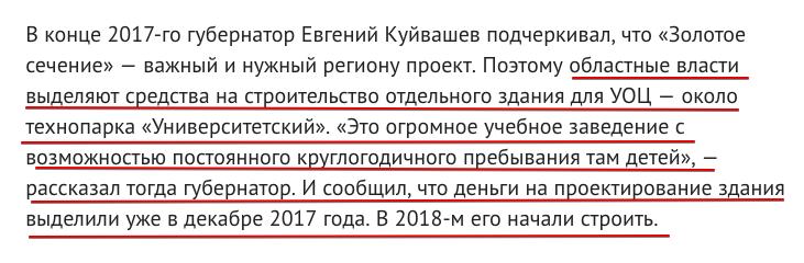 Ольга Глацких (Глацких Ольга Вячеславовна). Ради чего атаковали Глацких
