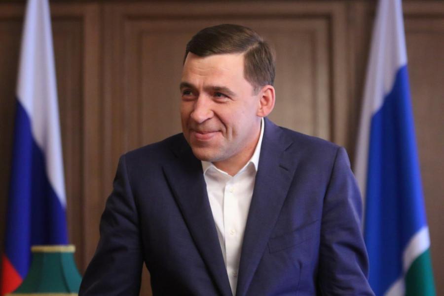 Глацких Ольга Вячеславовна (Ольга Глацких) Губернатор Куйвашев