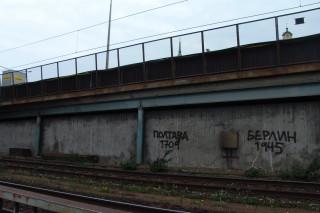 Стокгольм. Июль 2009
