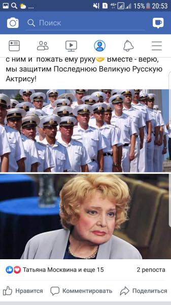 Бояков-2.jpg