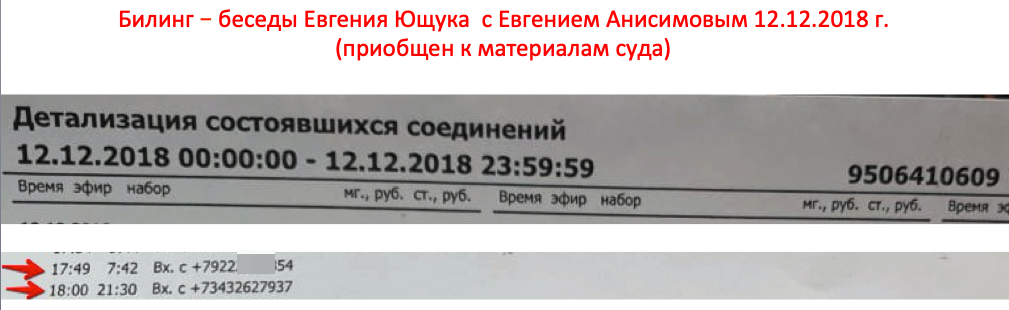 https://ic.pics.livejournal.com/yushchuk/7212286/1433637/1433637_original.png