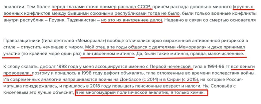 https://ic.pics.livejournal.com/yushchuk/7212286/1527164/1527164_900.png