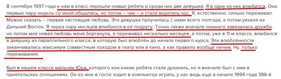 Алексе Вигоров. Вигоров Алексей Юрьевич. Екатеринбург УрО РАН