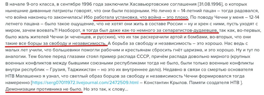 Вигоров Алексей Юрьевич, химик, УрО РАН