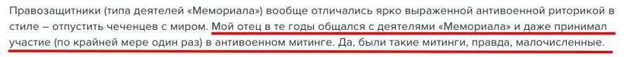 Алексей Вигоров Екатеринбург урО РАН
