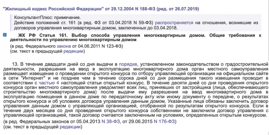 Status house. Алушта, Крым. Монолит-Комфорт