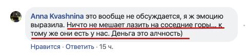 Квашнина премии.png