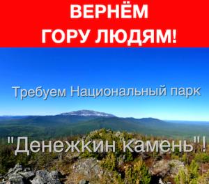denezhk-n-kamen-vernite-lyudyam.png