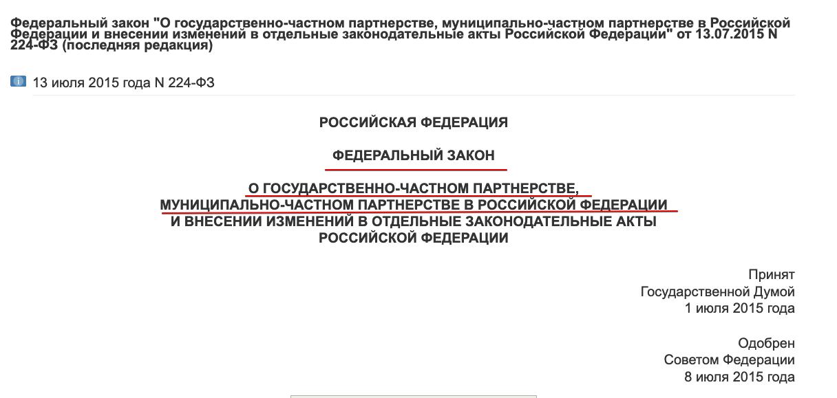 """Заповедник """"Денежкин камень"""" Частно-государственое партнерство"""