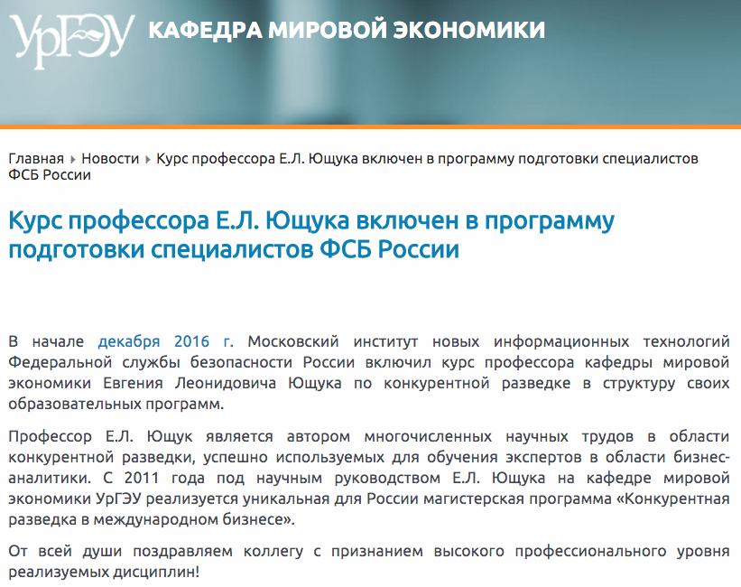 Евгений Ющук против депутата Виктора ильина (г.                  Североуральск)