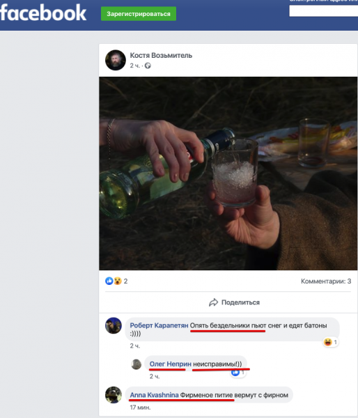 Заповедник Денежкин камень. Константин Возьмитель