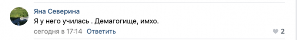 Ершов Юрий Геннадьевич Екатеринбург