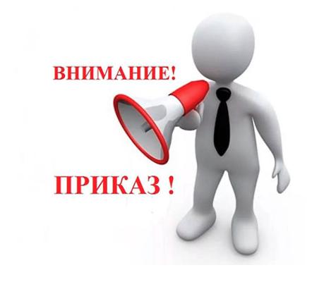 Управленческое решение. Руслан Долженко