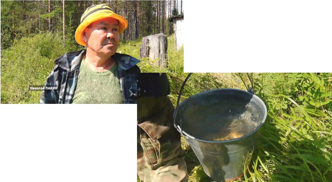 Олег Чегодаев  Амбассадор уральских гор и Святогор