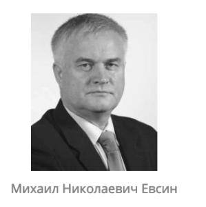 Пост Руслана Меметова.png