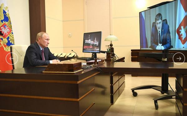 Путин и Махонин.png