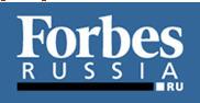 Конкурентная разведка. Forbes Russia.