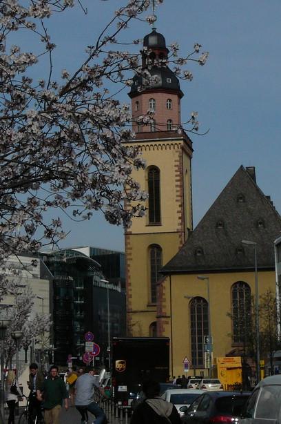 Конференция в Германии по колнкурентной разведке