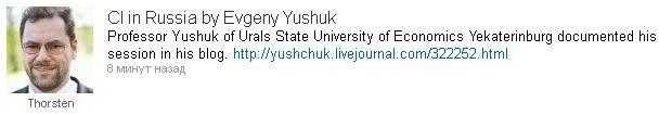 CI in Russia Evgeny Yushchuk