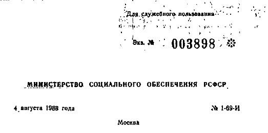 Киржач паспортный стол