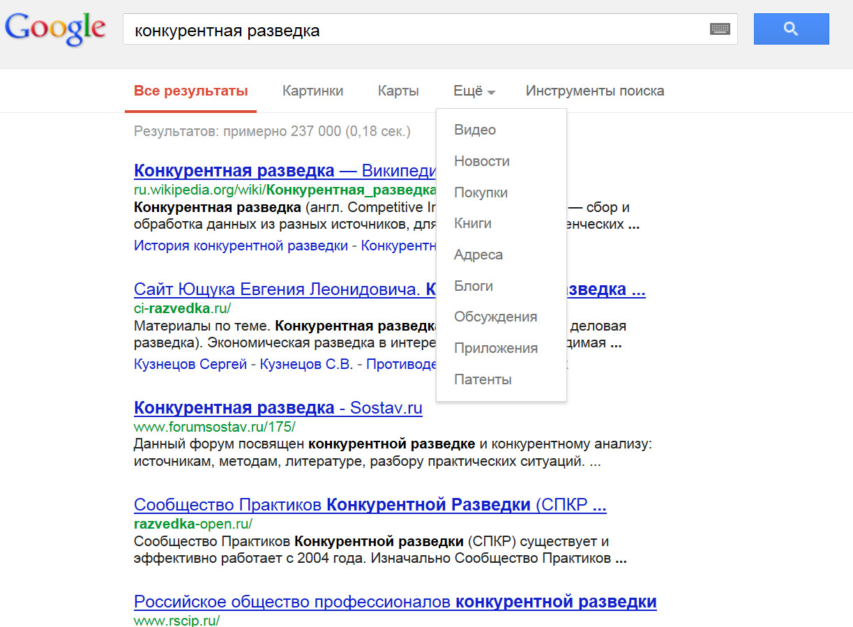 Гугл-1
