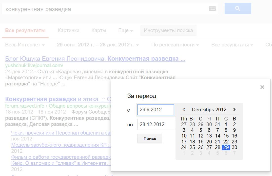 Гугл-4