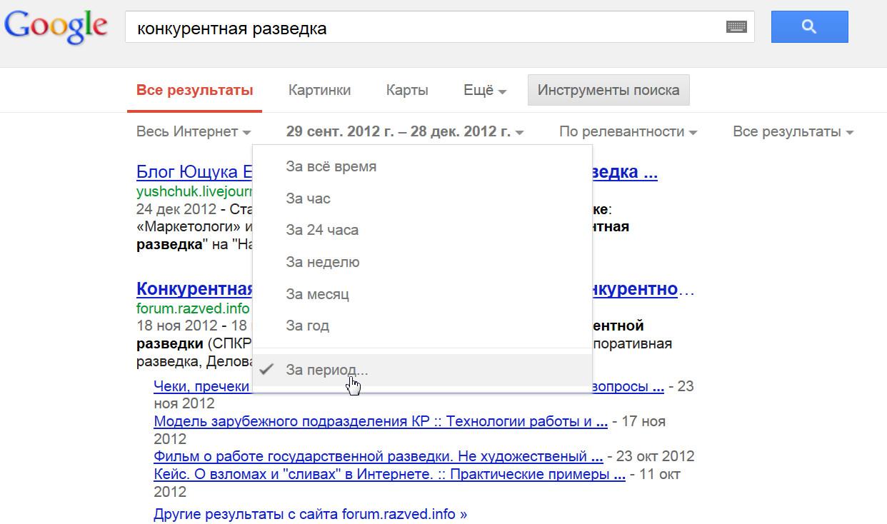 Гугл-3